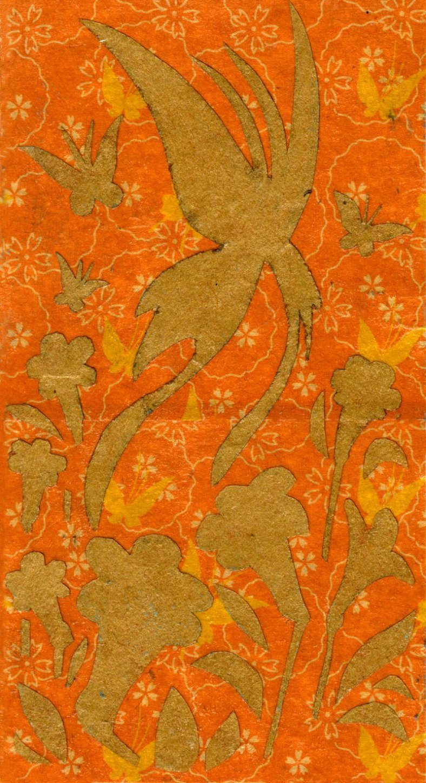 butterfly_orange_by_triple_step-d7j8khr